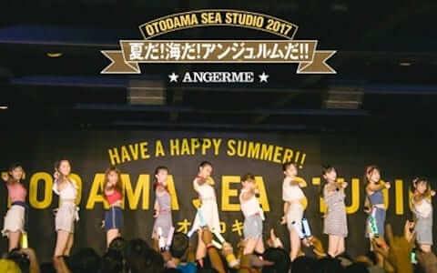 アンジュルム OTODAMA SEA STUDIO 2017 夏だ!海だ!アンジュルムだ!!