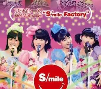 スマイレージ 2011 Limited Live 'S/mile Factory'