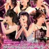 スマイレージ2ndオリジナルアルバム『②スマイルセンセーション』発売記念イベント