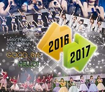Hello! Project COUNTDOWN PARTY 2016 〜 GOOD BYE & HELLO ! 〜