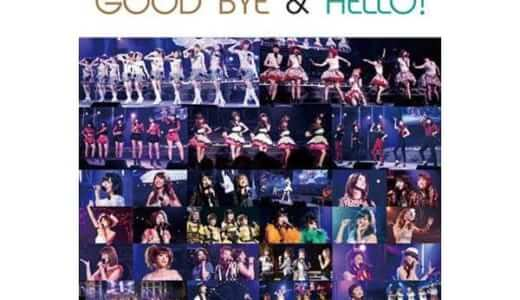Hello! Project COUNTDOWN PARTY 2013 〜 GOOD BYE & HELLO ! 〜