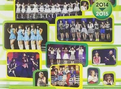 Hello! Project COUNTDOWN PARTY 2014 〜 GOOD BYE & HELLO ! 〜