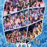 Hello! Project 2014 SUMMER 〜KOREZO!・YAPPARI!〜 完全版