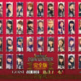 Hello! Project 2014 WINTER 〜GOiSU MODE・DE-HA MiX〜 完全版
