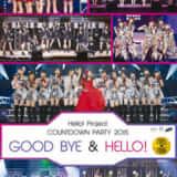 Hello! Project COUNTDOWN PARTY 2015 〜 GOOD BYE & HELLO ! 〜