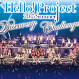 Hello! Project 2015 SUMMER 〜DISCOVERY・CHALLENGER〜