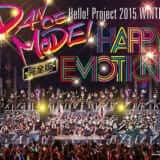 Hello! Project 2015 WINTER 〜DANCE MODE!・HAPPY EMOTION!〜 完全版