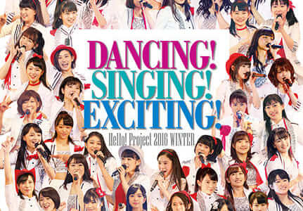 Hello! Project 2016 WINTER 〜 DANCING!SINGING!EXCITING!〜