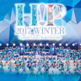 Hello! Project 2017 WINTER 〜 Crystal Clear ・Kaleidoscope 〜